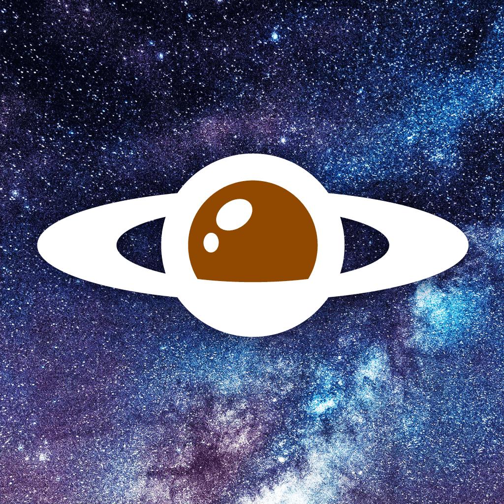 Brown Spaceman