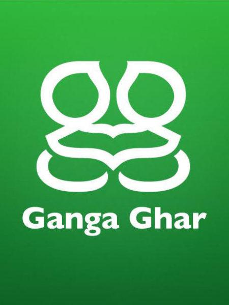 Ganga Ghar Logo